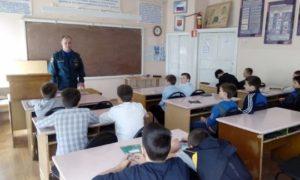 Ученикам 26-й школы напомнили о безопасности накануне пожароопасного периода