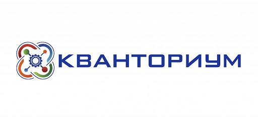 логотип КВАНТОРИУМ