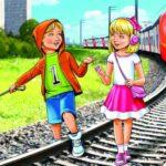 Видеоматериалы по безопасному поведению обучающихся на объектах железнодорожного транспорта