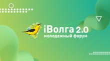 картинка с надписью iВолга 2.0